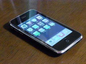 Apple vs FBI : perchè la soluzione proposta da John McAfee non sembra adeguata