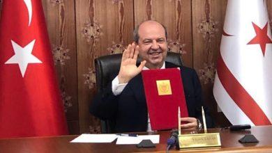 ТРСК получит более 1 млрд. турецких лир в виде финансовой помощи