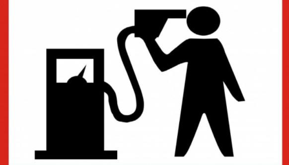 Увеличение цен на топливо