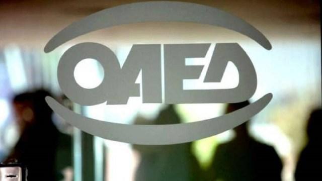 Ρύθμιση για οφειλέτες ελεύθερους επαγγελματίες, ενταγμένους σε προγράμματα του ΟΑΕΔ
