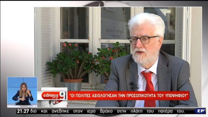 Ο πρώτος Εβραίος Δήμαρχος στην Ελλάδα μιλά στην κάμερα της ΕΡΤ (video)