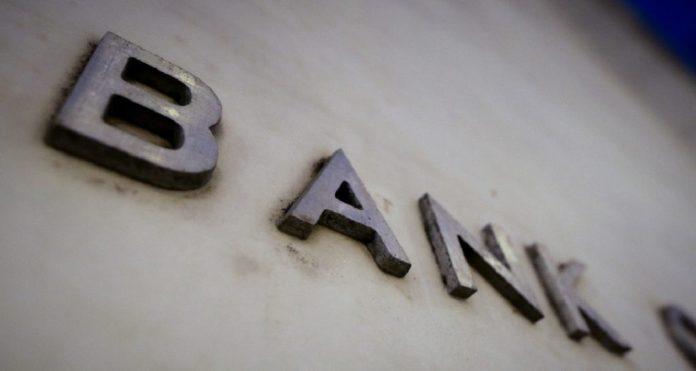 Συνάντηση Μητσοτάκη με τραπεζίτες για τις χρεώσεις στις συναλλαγές