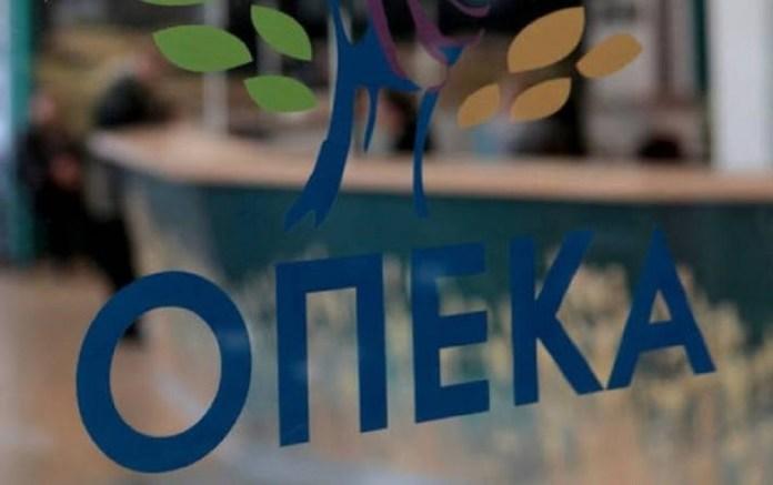 OΠΕΚΑ: Καταβολή επιδομάτων και παροχών την Παρασκευή 25 Οκτωβρίου