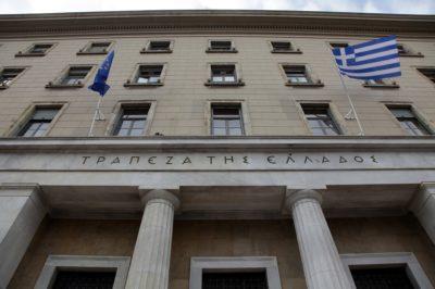 Νέο «ράλι» για τα ελληνικά ομόλογα μετά την αναβάθμιση από την Moody's