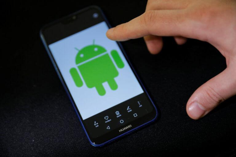 Δήλωση διακοπής ρεύματος από… εφαρμογή στο κινητό!