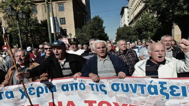 Συγκέντρωση των συνταξιουχικών οργανώσεων την Πέμπτη 8 Οκτωβρίου στην πλατεία Κλαυθμώνος