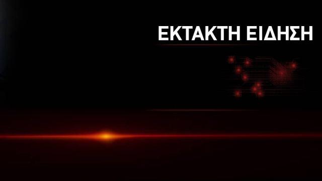 Παρέμβαση στο Υπουργείο Υγείας από ομάδα αλληλέγγυων στον Δημήτρη Κουφοντίνα