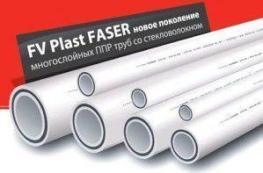 Фото: полипропиленовые трубы Fv Plast Чехия