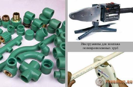 фото: инструменты для монтажа пластикового трубопровода