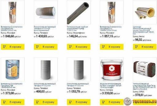 фото: цена на теплоизолиацию