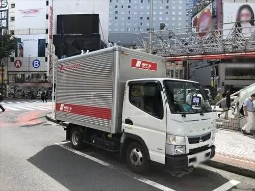 ニッポンレンタカーのドライバントラック
