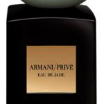 Collection privée ARMANI