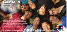ACON ad right under Reg Domingo Farewell SX March 6