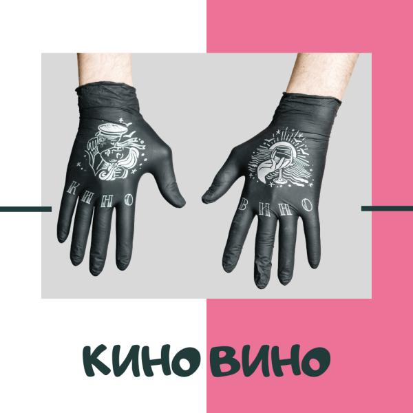 Нитриловые перчатки TRUEGLOVE с тату принтом Кино Вино