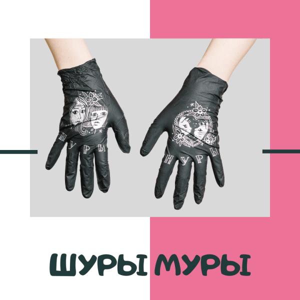 Нитриловые перчатки TRUEGLOVE с тату принтом Шуры Муры