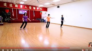 True Inspiration  – Line Dance (Teach in English/Chinese, Demo w/o music)