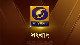 DD Bangla Live News at 7:00 PM : 30–03-2020