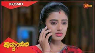 Kavyanjali – Promo | 06 Jan 2021 | Udaya TV Serial | Kannada Serial