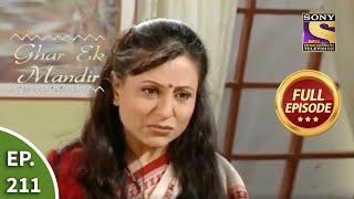Ep 211 – Rajeev Branded A Terrorist – Ghar Ek Mandir – Full Episode