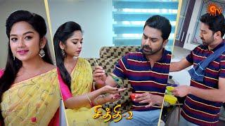 Chithi 2 – Ep 198 | 28 Dec 2020 | Sun TV Serial | Tamil Serial