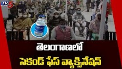 2nd Phase of Covid 19 Vaccination Arrangements in Telangana | TV5 News