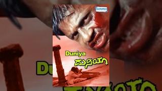 Duniya Kannada Movies Full | Kannada Movies | kannada new movies full |  Vijay (HP), Rangayana Raghu