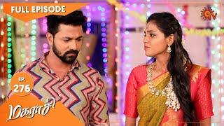 Magarasi – Ep 276 | 30 Dec 2020 | Sun TV Serial | Tamil Serial