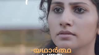 True love malayalam inspiration video for whatsapp status