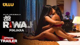 PINJARA | Riti Riwaj | Official Trailer | Releasing: 26th January