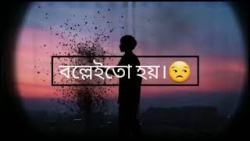 True Lines | Short Videos | Whatsapp Short Video | Emotional True Lines | Love Video Status 2021
