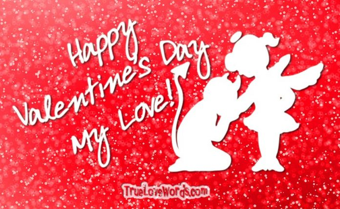 Valentines Day Wishes For Girlfriend Or Wife True Love