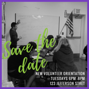 New Volunteer Orientation @ Boys & Girls Club | Hoboken | New Jersey | United States