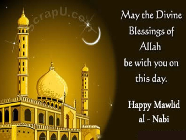 Best Milad Ul Nabi Greetings Famous Greetings Cool Milad Ul Nabi Greetings Lovely Greetings