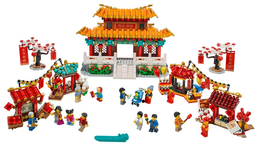 One of the Chinese Festival sets from the LEGO Group is the Chinese New Year Temple Fair.