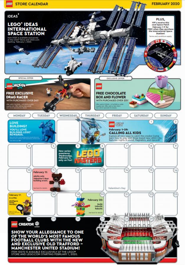 February 2020 Store Calendar.
