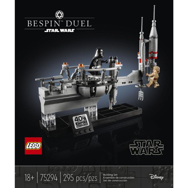 Star Wars Bespin Duel box art.
