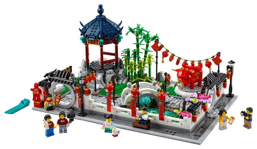 Chinese New Year 2021 Spring Lantern Festival