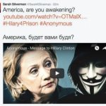 PAYBACK: Sarah Silverman's Twitter account hacked with anti-Hillary video from Anonymous