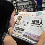 """China regulator to curb news that promotes """"Western lifestyles"""""""