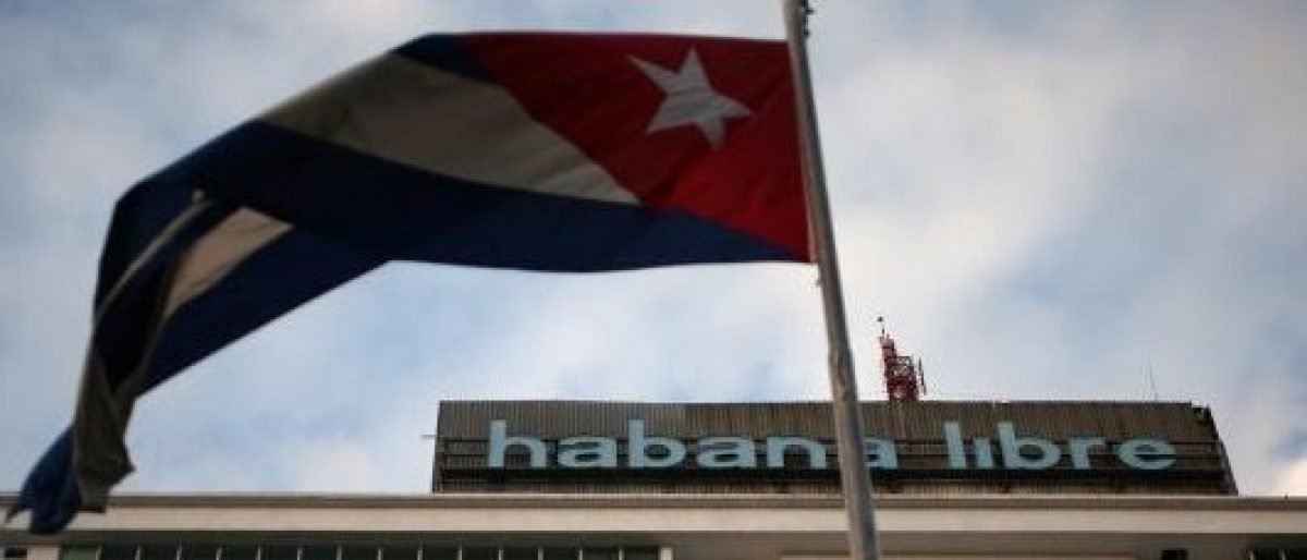 Senators Continue Bipartisan Push To Roll Back Hardline Cuban Policies