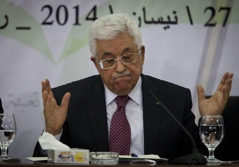Report: Palestinian Authority Honored 44 Terrorists in One Month