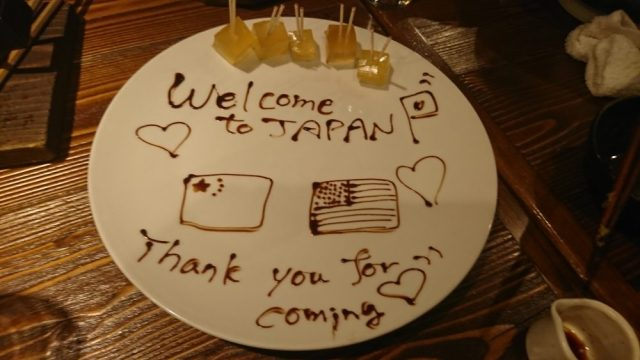 Warm welcome a part of Japan's Omotenashi Spirit -- photo by Hanna Takeuchi