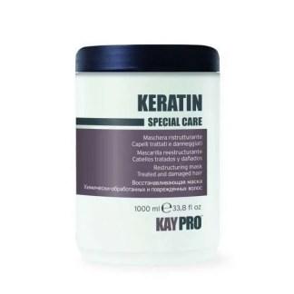 KayPro Маска с кератином 1000мл