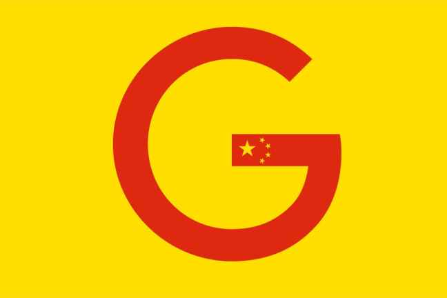 Communist China Google