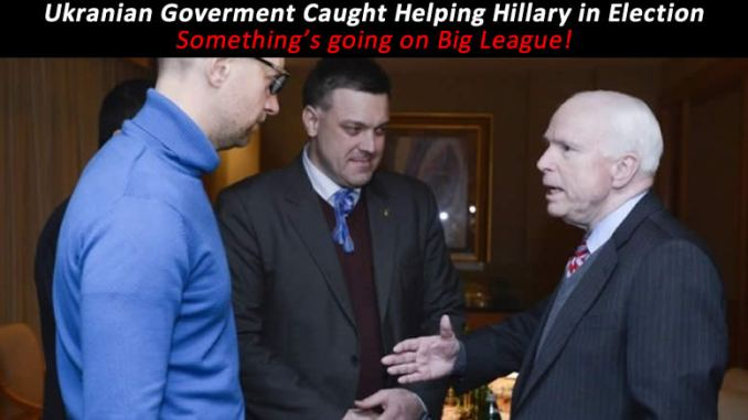 Ukrainian government Caught