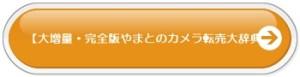 button_012