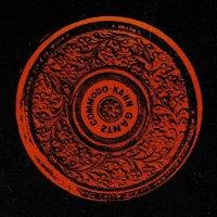 Review:Commodo, Gantz & Kahn - Volume 1 [MEDILP011]
