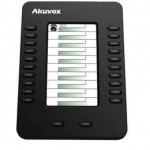 akuvox-ip-phone-em53-expansion-module-for-ip-phones_image
