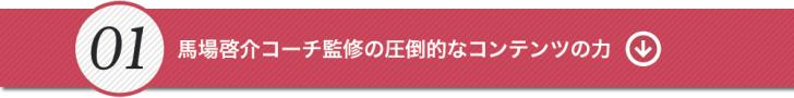 6point_01