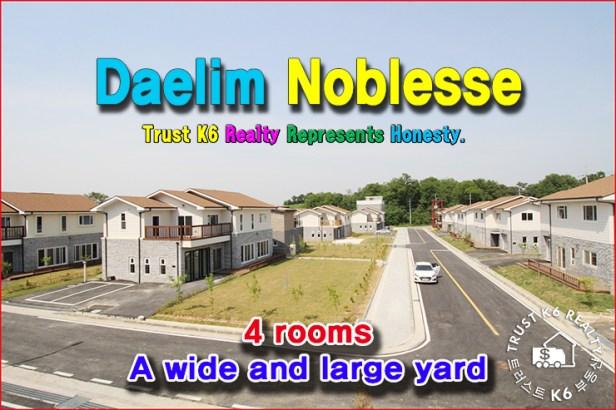 Daelim Noblesse - rent house - camp humphreys (28)